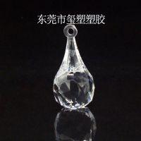 室内装修灯饰配件加工 透明亚克力玻璃珠 婚礼水晶道具定制厂家