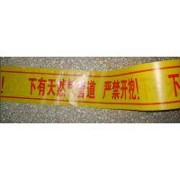 大庆市厂家直供工地安全警示带 标识带