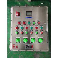 BXMD51-粉尘防爆照明配电箱批发-不锈钢防爆动力配电箱厂家