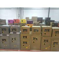 供应新疆艾斐堡保险柜 全钢保险柜 各种防火保管箱厂家直销