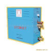 湿蒸蒸汽机 史密斯蒸汽机 蒸汽设备 桑拿设备