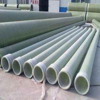 玻璃钢电缆保护管批发价