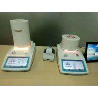 中药饮片水分质量标准及中药材水分测定仪应用