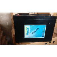 海志蓄电池12V80AH规格 参数 详解