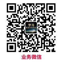 南京鼎晔峰贸易有限公司