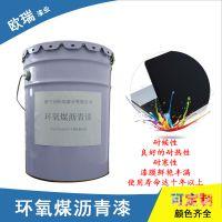 工厂直销厚浆型环氧富锌底漆 防腐涂料 金属防锈漆