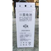 双登蓄电池狭长12V150AH含税含运费原装正品