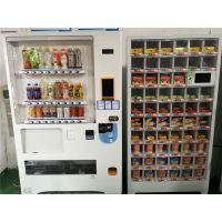 泰州自动贩卖饮料机-易之佳商贸有限公司