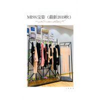 miss宝姿品牌2019秋装库存清仓尾货特价批发