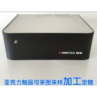 亚克力抽屉式收纳盒定制 黑色压克力有机玻璃桌面收纳盒厂家定制