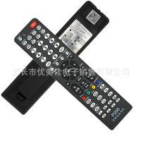 批发熊猫液晶万能通用款电视机遥控器免设置 直接使用 P205