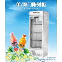 星星大二门陈列展示柜的价格是多少——立式饮料冷藏展示柜