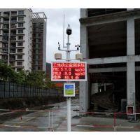 韩城扬尘检测仪PM2.5扬尘监测监控