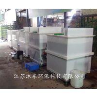 炼油废水处理装置,炼油废水处理设备