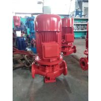 哪里有卖XBD5.4/30-L消防泵/喷淋泵,XBD5.6/30-L离心泵/管道增压水泵