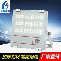 10w投射灯 LED户外防水美观聚光广告时尚高亮投光灯 厂家直销