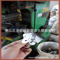 现货批发农业种植大棚配件 薄膜大棚用钢架及大棚配件 热镀锌钢管