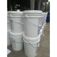 垃圾处理渗滤液专用反渗透阻垢分散剂 德林新材料Derin0210