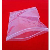 znl-zfd-001透明自粘袋opp白色塑料袋大枣包装袋毛巾袋风琴袋长方形新料自封袋