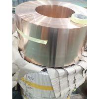 C1010铜合金厂家