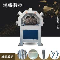 鸿鲲角铁角钢空调支架高速数控液压自动冲孔机 厂家直销
