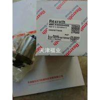力士乐滑块R162311222有现货 能开票 能包邮