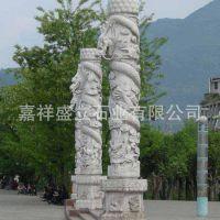 厂家直销大型广场石柱 大理石华表石柱子 石雕龙柱