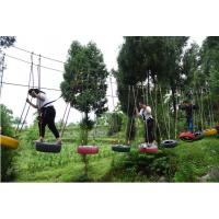 贵州丛林组合拓展器械,儿童丛林穿越拓展器材最新报价