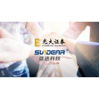 上海盛迭信息科技金融行业解决方案