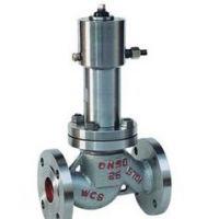 铸钢气动紧急切断阀 QDY421F-40C气动紧急切断阀