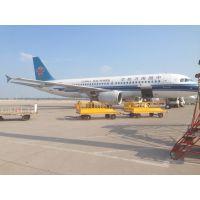 供应哥伦比亚波哥大优质空运价格 深圳锐进国际货运