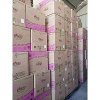 河南 心相印纸抽DT200 原生木浆超大包装 48包/箱 年底清仓 成本价出售 厂家直销