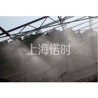 上海诺时-专业提供【人工模拟降雨系统】 厂家直销