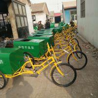 老陈厂家直销24型人力三轮车自行车老人自卸垃圾车清运车 加工定做人力脚踏环卫三轮车垃圾车