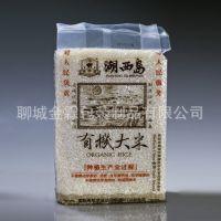 专业生产尼龙材质米砖真空包装袋,可印刷LOGO