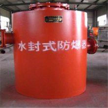 FHQ-450瓦斯管道防回火装置尺寸定制