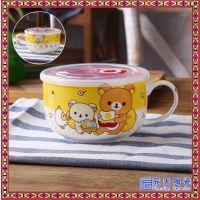 景德镇大容量带盖密封碗骨瓷保鲜盒保鲜碗微波炉陶瓷双耳大汤碗