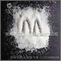 安徽阴离子聚丙烯酰胺生产厂家