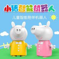 小猪儿童智能早教对话机器人玩具 教育陪伴机器人佩琪儿童玩具
