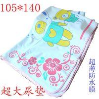 厂家直销 新生儿婴幼儿大号隔尿垫 婴儿防水毛巾尿片防漏尿垫