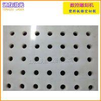 上海周边木工设备厂家PP板PVC板亚克力雕刻机1325数控木板切割机