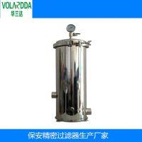 供应 滤芯式微孔过滤器 不锈钢精密过滤器 华兰达自动排渣过滤机