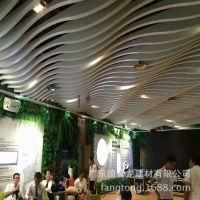 双曲面圆弧形铝方通吊顶 规格定制 供应大堂波浪造型铝方通天花