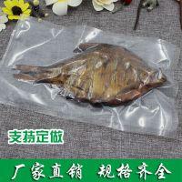 定制批发各种材质食品级塑料袋真空豆腐干塑料包装袋多规格尺寸