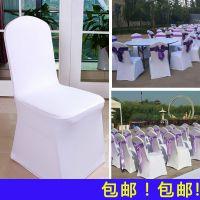 面料活动凳子套酒店椅子套座套餐椅套婚礼多色演出座椅弹力布布艺