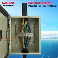 电缆T接箱