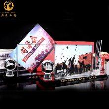 南京部队30周年聚会礼品,MBA毕业班纪念品,同学聚会工艺品定制