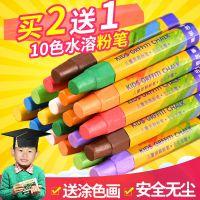 JSH高端无味彩色水溶性无尘粉笔儿童涂鸦画画