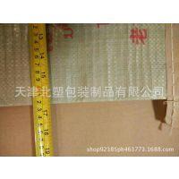 腻子粉瓷砖胶包装袋瓷砖胶牛皮纸袋瓷砖胶阀口袋