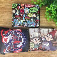 日本动漫 变形金刚 花园墙外 瑞克&莫迪PU皮二折钱包 学生钱夹